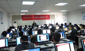 成都大数据培训中心学习环境